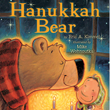 Hanukkah Bear bookcover