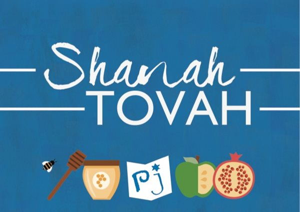 make your own rosh hashanah cards - Make Your Own Card