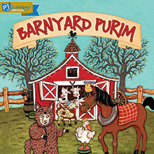 Barnyard Purim book cover