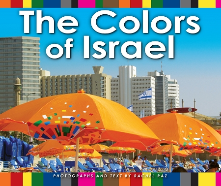 The Colors of Israel