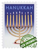 Energy Conservation and Hanukkah