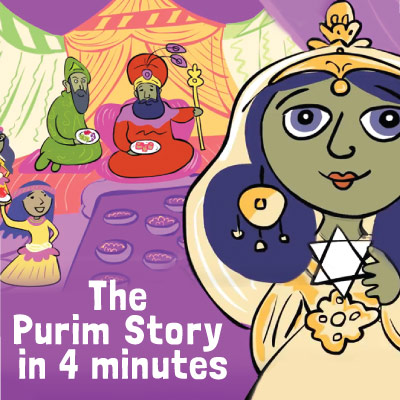 Purim Story in 4 Minutes