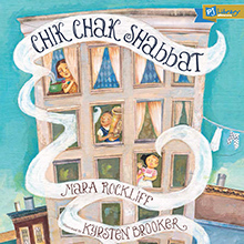 Book cover art for Chik Chak Shabbat. Apartment residents look out windows from their building.