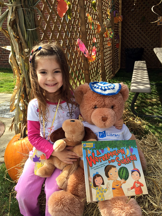 /beyond-books/pjblog/september-2017/7-childrens-books-about-sukkot